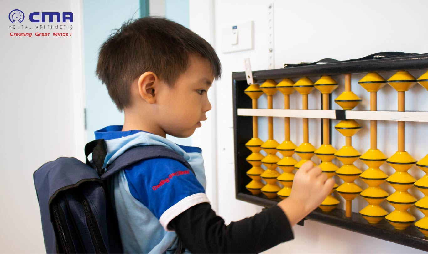 จินตคณิต เรียนสนุก เสริมสร้างพัฒนาการเด็ก